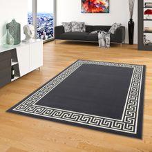 Teppich Trendline Anthrazit Römisch Bordüre in 4 Größen online kaufen