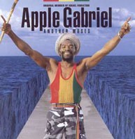 Apple Gabriel (from Israel Vibration) - Another Moses