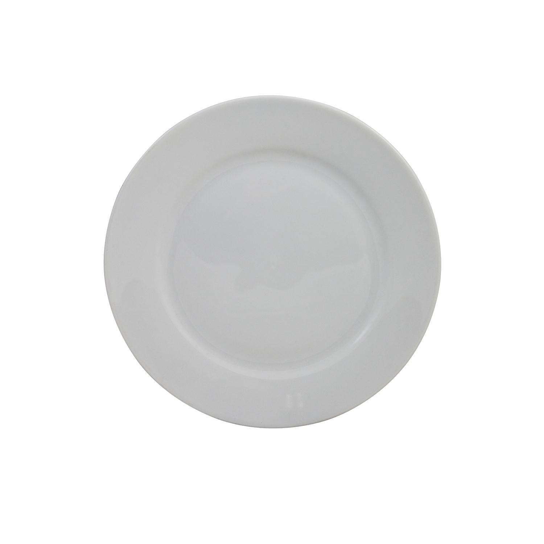 weiß blanko 1 Stück Retsch Arzberg Pizzateller Ø 30cm