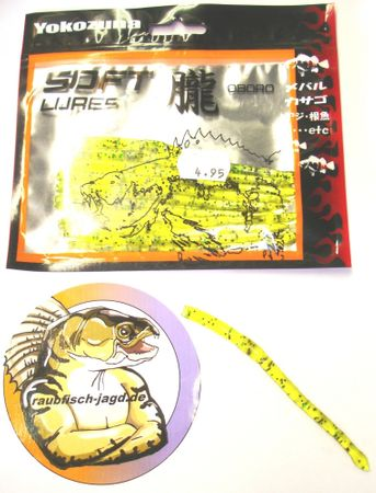 Yokozuna Grub Gummifisch Gummiwurm 627