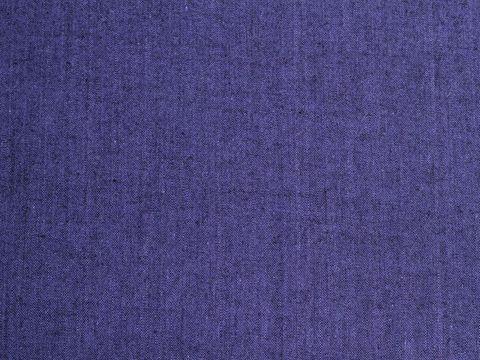 Bio Baumwolle Popeline blau changierend 0,5m