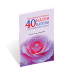 40 Hadiths For Children With Fables 001