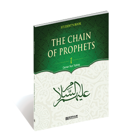 The Chain Of Prophets - 1 ( Student's Book )