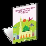 The Life Of Prophet Muhammad (Pbuh) 001
