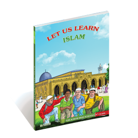 Let Us Learn Islam 9th Class