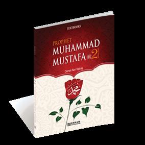 Prophet Muhammad Mustafa - 2 (Textbooks)