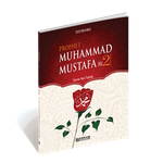 Prophet Muhammad Mustafa - 2 (Textbooks) 001