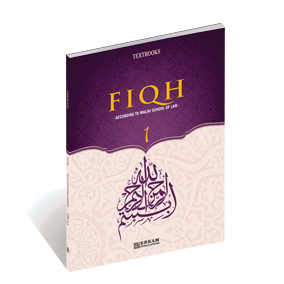 Fiqh - 1 Textbooks According to Maliki School of LAW