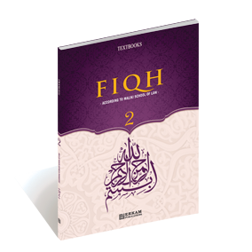 Fiqh - 2 Textbooks According to Maliki School of LAW