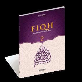 Fiqh - 2 Textbooks According to Maliki School of LAW