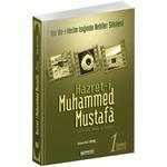 Hz. Muhammed Mustafa - 1 ( Mekke devri )