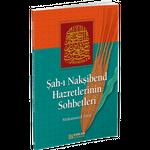 Muhammed Bahaeddin Hazretlerinin Sohbetleri