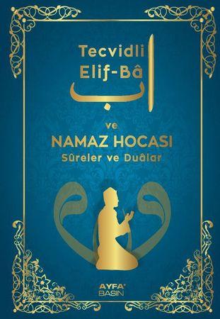Tecvidli Elif Ba ve Namaz Hocasi Ayfa – Bild 1