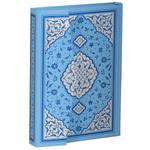 Kuran Kur´an Kuran´i Kerim Renkli Mavi 1327