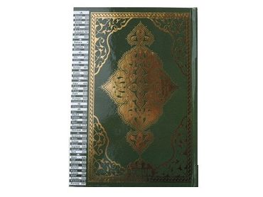 Kuran Kur´an Kuran´i Kerim Yesil Pamuk 24,5 c 33,5 cm