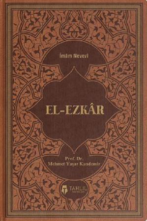 El Ezkar Tercüme ve Serhi 2 Cilt Imam Nevevi – Bild 2