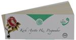 Kirk Ayette Hz. Peygamber ( Kartela )