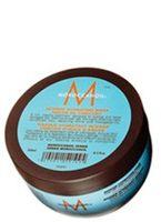 Moroccanoil Intensive Feuchtigkeitsmaske Hydration 250ml