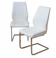 Heinz Hofmann Design-Schwingstuhl, 2er-Set, weiß
