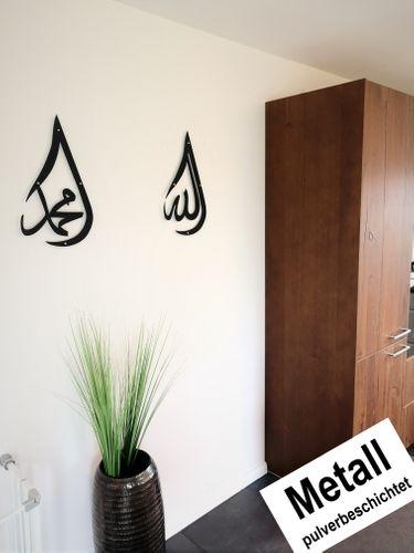 2er Set Design 3D Wandbild 50 x 65 Allah Muhammed Lafz Deko Metallbild Wanddeko Archtwain Studio Design Industrie Look MD-111