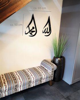 Bild 2 - 2er Set Design 3D Wandbild 50 x 65 Allah Muhammed Lafz Deko Metallbild Wanddeko Archtwain Studio Design Industrie Look MD-111