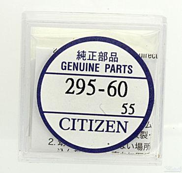 Kondensator für Citizen EcoDrive Solar-Akku 295-56 / 295-40