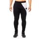 SMILODOX jogging trousers men sport fitness Gym training leisure training trousers – Bild 10