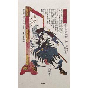 Stofftuch Samurai