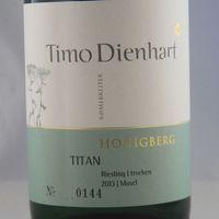 Weißwein Weingut  Römerkelter Riesling Titan Qualitätswein 2016 trocken ( 3 x 0,75 l ) - VERSANDKOSTENFREI - – Bild 2