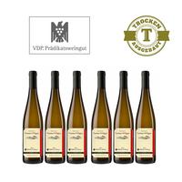 Weißwein Weingut  Lorenz Kunz Riesling Mittelheim St. Nikolaus 2011 trocken ERSTES GEWÄCHS (6x0,75l)   – Bild 1