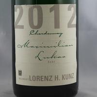 Winzersekt Weingut Lorenz Kunz VDP.Gutssekt Chardonnay 2012 extra dry (6x0,75)   – Bild 2