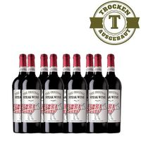 Rotwein The original Steak Wine Chile Malbec (9x0,75l) - VERSANDKOSTENFREI