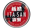 ita-san__2_.jpg