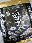 SPAREN [ 10 Blatt (25g) ] JHFOODS Yaki Sushi Nori GOLD Quality gerösteter Seetang 001