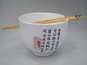 [ ZEIT WEIß ] Soba Bowl / Suppen-/Nudel-/Reisschale + 1 Paar Essstäbchen