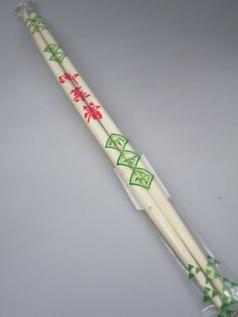[ 45 cm ] Bambus Wok - Rührstäbchen / Essstäbchen / asiatisches Kochutensil
