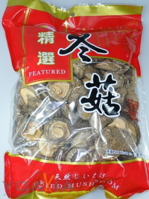 454g getrocknete shiitake pilze tongku shitake mushrooms lebensmittel pilze. Black Bedroom Furniture Sets. Home Design Ideas