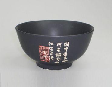 [ ZEIT SCHWARZ ] 4 x Suppen- / Nudel- / Reisschale  Ø 11,5 cm