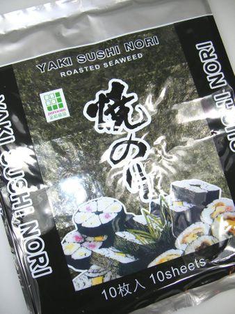 [ 8x 10 Blatt (200g) ] JHFOODS Yaki Sushi Nori SILVER Quality gerösteter Seetang