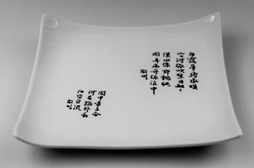 [ ZEIT WEIß ] Essteller 19 cm x 19 cm Sushi-Teller EINZELSTÜCK ohne rote Siegel