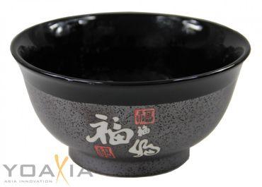 [ GLÜCK ] Keramik Schale Ø 17.5 cm Reisschale / Suppen-Schale / Nudel-Schale