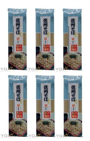 [ 6x 250g ] KUBOTA Noodles mit Buchweizen (Shinshu Soba) Nudeln Product of Japan