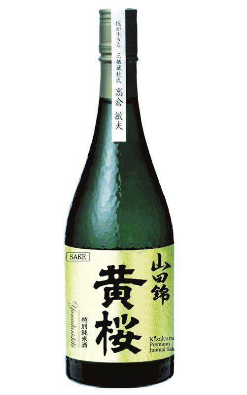 [ 720ml ] KIZAKURA Tokubetsu Junmai Yamadanishiki Premium Sake alc.15% vol Japan
