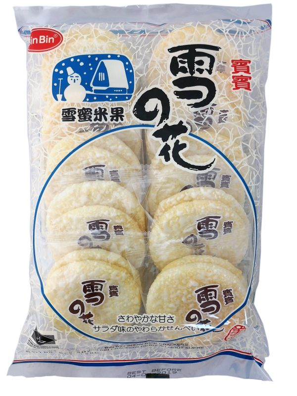[ 150g ] BIN BIN Reiscracker mit Zucker / Snow Rice Crackers with sugar / Snack