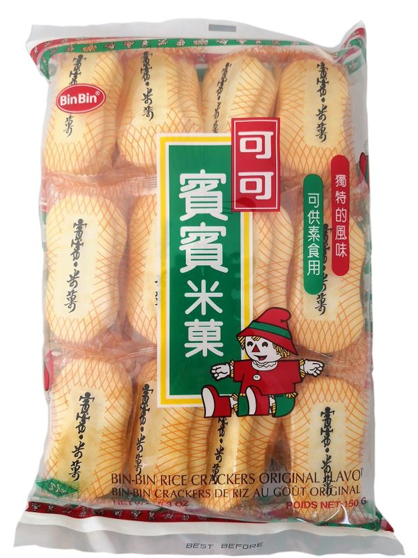 [ 150g ] BIN BIN Reiscracker original / Rice Crackers Original Flavor / Snack