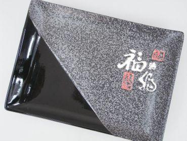 II. Wahl - [ GLÜCK ] Essteller / Sushi-Teller [ 19 x 14 x 2.5 cm ]  #051