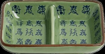 [ CELADON ] Snack & Dipschale mit zwei Fächern / Soja- Saucen- Schälchen 11 x 7.5 cm
