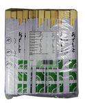 [ 100 Paar ] Einmal Essstäbchen aus Bambus 21cm / einzeln verpackt / GREEN 001