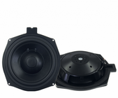 rainbow 231031 IL – S8F BMW 8.0 inch (20cm) Subwoofer Set
