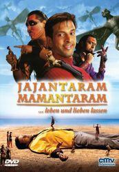 Jajantaram Mamantaram leben und lieben lassen Bollywood DVD